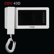 گوشی در باز کن تصویری رنگی کامکث مدل CDV 43D