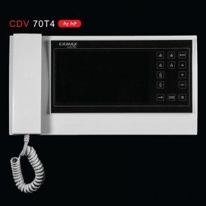 گوشی در باز کن تصویری رنگی کامکث مدل CDV 70T/4
