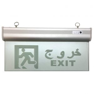 چراغ خروج LED / اضطراری اتوماتیک