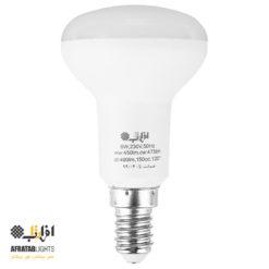 لامپ ال ای دی جهت دار 6 وات افراتاب